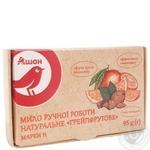 Мыло Ашан ручной работы натуральное грейпфрутовое 95г