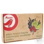 Мыло Ашан ручной работы натуральное оливковое 95г - купить, цены на Ашан - фото 1