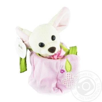 Tigres White Chihuahua Dog in a Dress with a Handbag Soft Toy