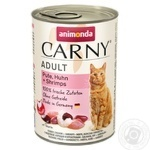 Food Animonda turkey canned for cats 200g