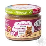 Food Leopold turkey canned for cats 300g glass jar