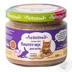Food Leopold rabbit canned for cats 300g glass jar Ukraine