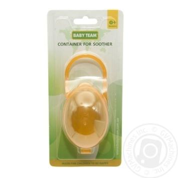 Контейнер Baby team для пустышки - купить, цены на Novus - фото 4