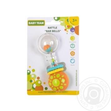 Rattle Baby team for children