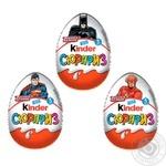 Яйцо Kinder Surprise Лицензия Герои в масках из молочного шоколада c молочным внутренним слоем и игрушкой внутри 20г - купить, цены на Novus - фото 3