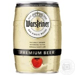 Warsteiner Premium light beer can 4,8% 5l