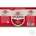 Пиво Арсенал міцне светлое 1,25л - купить, цены на Novus - фото 2