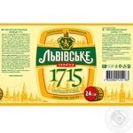 Lvivske 1715 light pasteurized beer 4,7% 2,4l - buy, prices for Novus - image 2