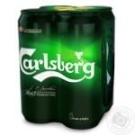 Пиво Carlsberg жестяная банка 0,5л