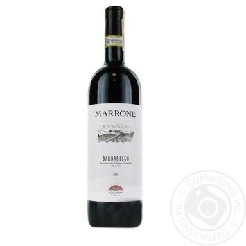 Вино Marrone Gavi DOCG белое сухое 12,5% 0,75л - купить, цены на Фуршет - фото 1