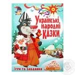 Книга КрБук Українські народні казки.Ігри та завдання 936-691