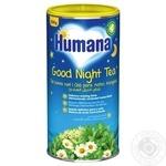 Instant tea for 2+ weeks children Humana Stomachic 200g tube Germany
