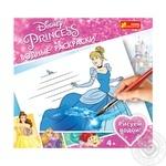 Книга Водные раскраски Дисней Принцессы
