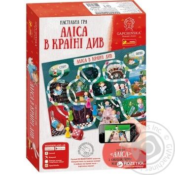 Игра настольная Ranok-Creative Алиса в Стране Чудес Гапчинская