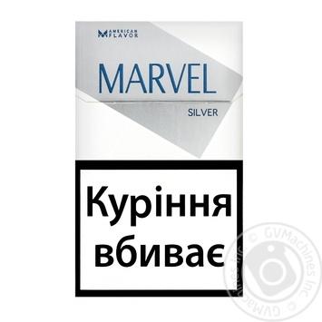Цигарки Marvel Silver