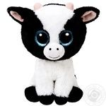Ty Flippables Butter for children toy-cow 15cm