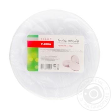 Набір тарілок Marka Promo 210мм 10шт - купить, цены на Novus - фото 1