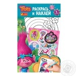 Ranok Paint And Glue Puzzles - buy, prices for Furshet - image 1