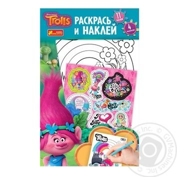 Coloring Ranok-creative for children's creativity - buy, prices for Furshet - image 1