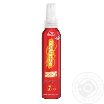 Wella Shockwaves Perfect Blow & Dry Volumiser Hairspray Lotion 150ml - buy, prices for Auchan - photo 1