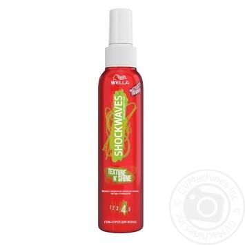 Гель-спрей Wella Shockwaves для волос текстура и блеск 150мл - купить, цены на Ашан - фото 1