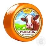 Сыр Новгород-Северский Рафаэль твердый 45%