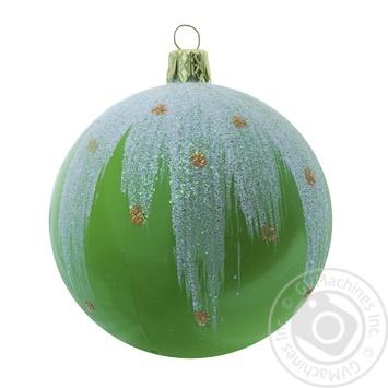 Winter Colored Ball