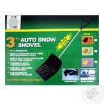 Vivian Shovel for the car N1 XD5012 91 cm - buy, prices for Furshet - image 1