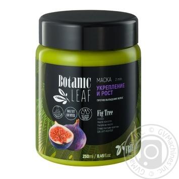 Маска для волос Botanic Leaf Fig Tree 250мл