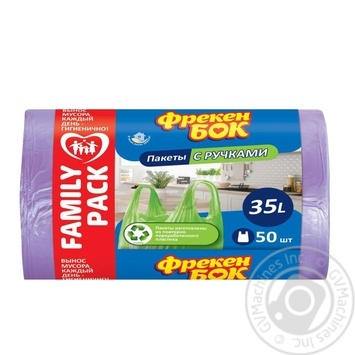 Freken Bok Trash bags 35l 50pcs. - buy, prices for Novus - image 1