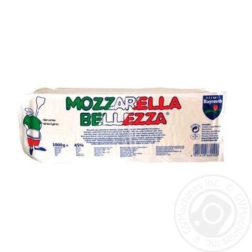Сыр Моцарелла 45% Belezza вес. - купить, цены на Фуршет - фото 1