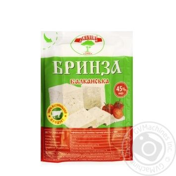 Cheese Brynza Balkan 45% Kilia weighable - buy, prices for Furshet - image 1