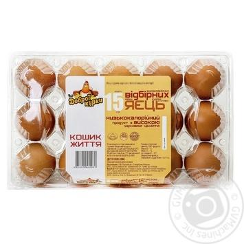 Яйца куриные От хорошей курицы Корзина Жизни С0 15шт - купить, цены на Novus - фото 4