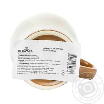 Чашка керамическая Keramia Терракота 300мл - купить, цены на МегаМаркет - фото 2