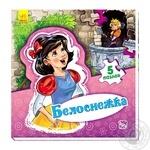 Ranok Book Snow White Fairy Tales 260312 - buy, prices for Furshet - image 1