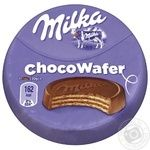 Milka with milk chocolate wafer 6pcs*30g