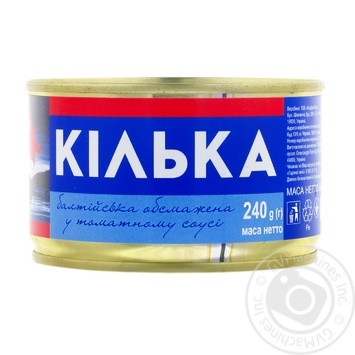 Кілька Морські балтійська обсмажена в томатному соусі 230г - купити, ціни на CітіМаркет - фото 1