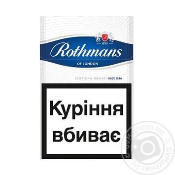 Сигареты Rothmans Blue - купить, цены на Фуршет - фото 2