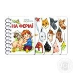 Ranok Book First Steps On the Farm К410001У - buy, prices for Furshet - image 1