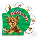 Ranok book About all Bear М289008У - buy, prices for Furshet - image 1