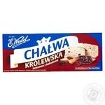 Халва E.Wedel Королевская ванильная с какао, орехами и изюмом 250г