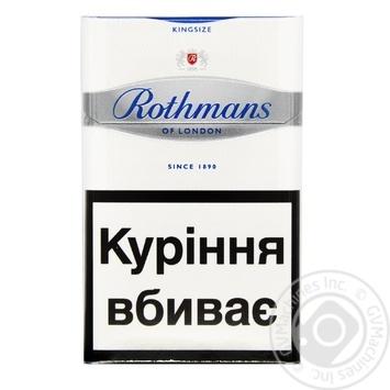 Купить сигареты rothmans сильвер гильзы для сигарет император купить