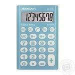 Assistant Blue Calculator AC-1116