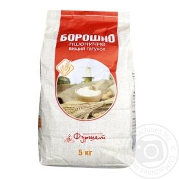 Борошно Фуршет пшеничне вищий гатунок 5кг - купити, ціни на Фуршет - фото 1