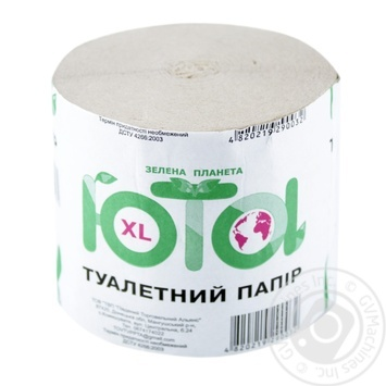 Yuta XL Toilet Paper - buy, prices for Furshet - image 1