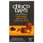 Конфеты Solen Chocodan's фундук-карамель-нуга-молочный шоколад 125г