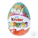 Яйце шоколадне Kinder Сюрприз IMB T1