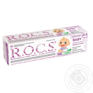 Зубная паста R.O.C.S. аромат липы для малышей 45г