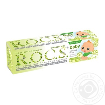 R.O.C.S. Baby Fragrant Chamomile Toothpaste 45g - buy, prices for CityMarket - photo 2
