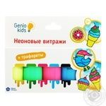 Genio Kids Neonovi Vitrazhi Set for Kids Creativity